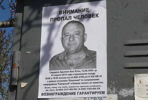 На дне Волги найдены тело и автомобиль пропавшего бизнесмена-азербайджанца - Общественное мнение Саратов Новости Сегодня