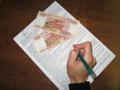 Вольский пристав, присвоившая 78,5 тысяч, отделалась штрафом  - Общественное мнение Саратов Новости Сегодня