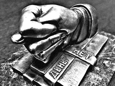 """""""Придётся маневрировать"""" - Общественное мнение Саратов Новости Сегодня"""