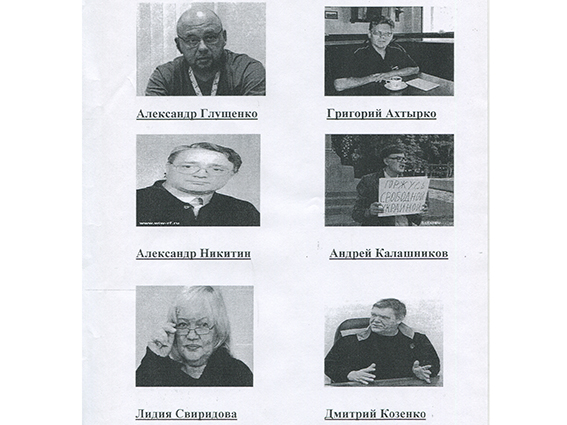 В фойе областной думы вывешены портреты «саратовских пособников хунты» - Общественное мнение Саратов Новости Сегодня