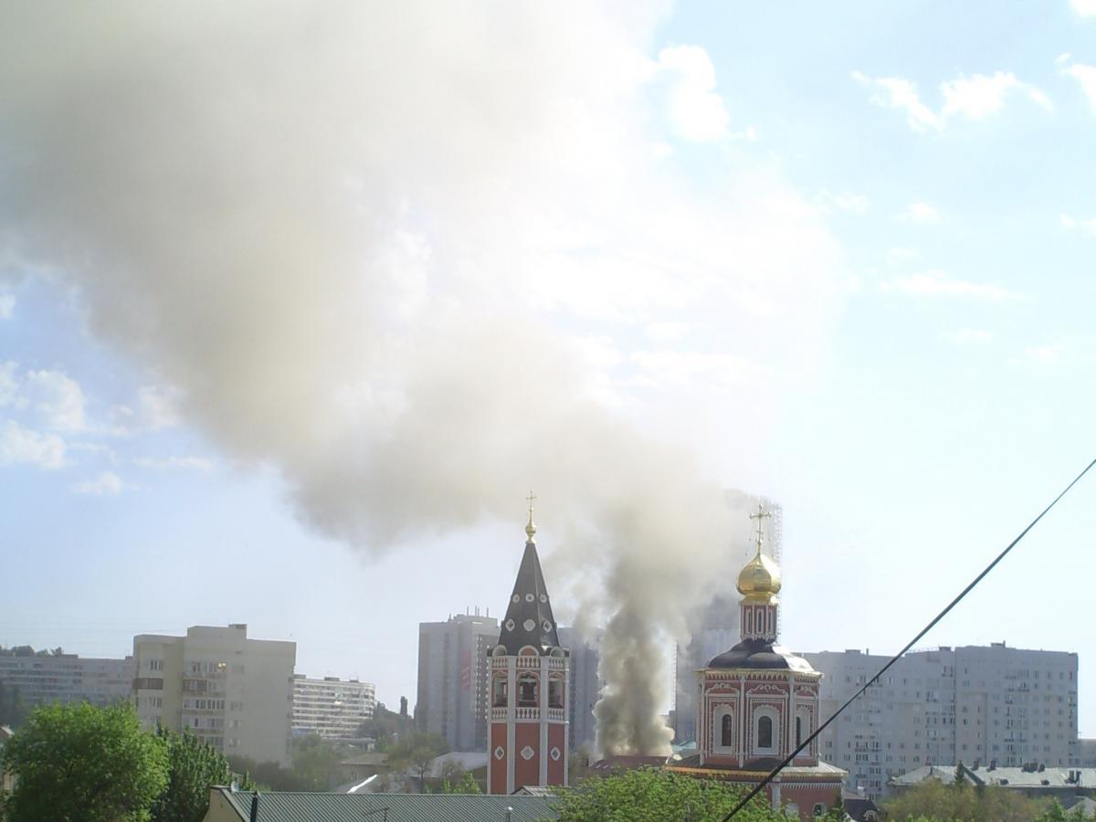 Этот город в огне - Общественное мнение Саратов Новости Сегодня