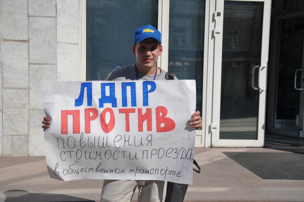Газета Общественное мнение в Саратовской области