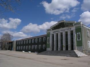 Дк россия саратов фото 3