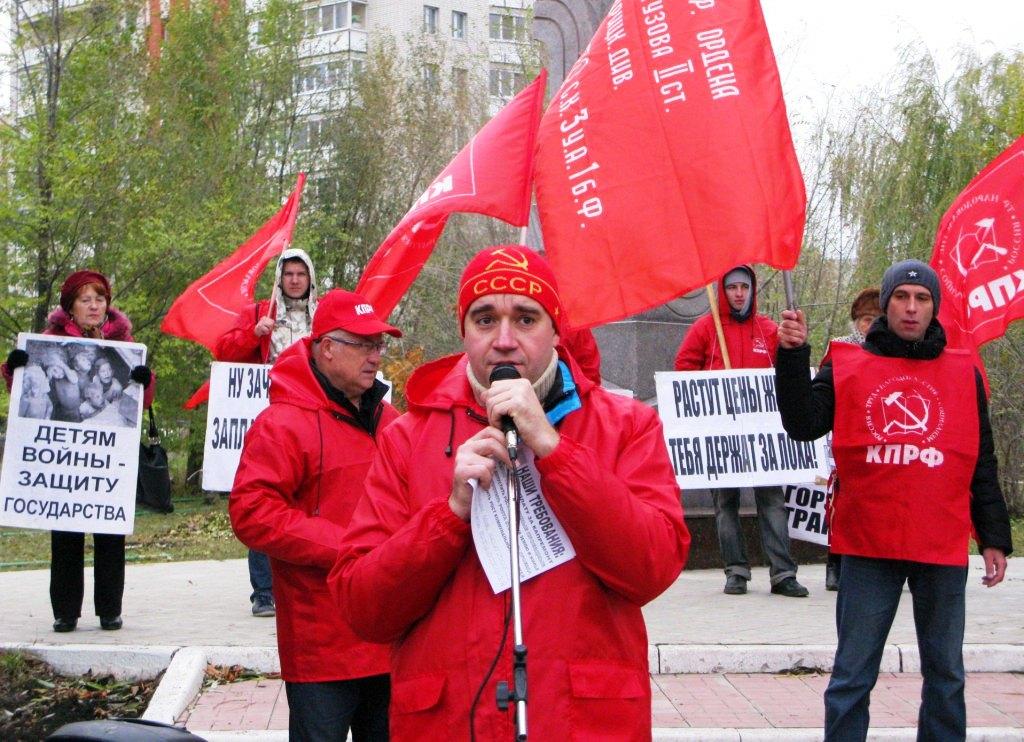 Митинг против оплаты капремонта собрал в Саратове около 300 человек - Общественное мнение Саратов Новости Сегодня