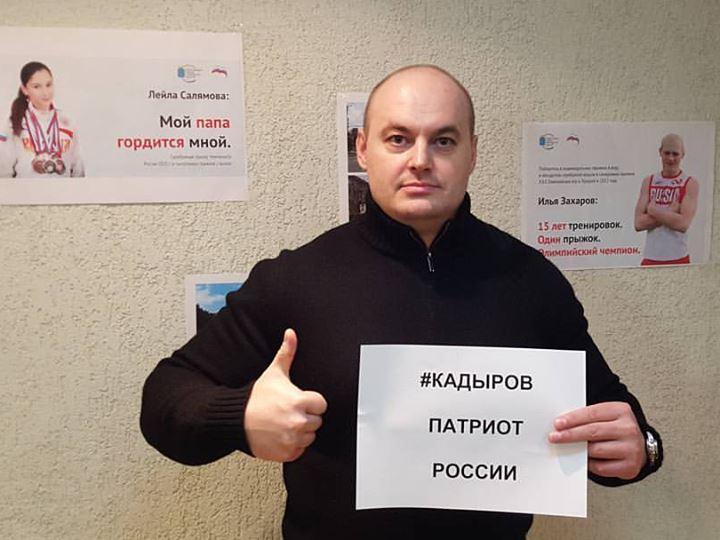 ОП Саратовской области подключилась к флешмобу в поддержку Рамзана Кадырова - Общественное мнение Саратов Новости Сегодня