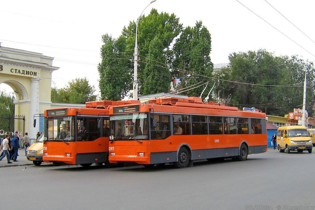 """"""",""""www.om-saratov.ru"""