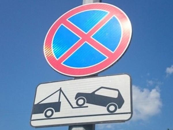 Усаратовской школы №44 запретят остановку транспорта