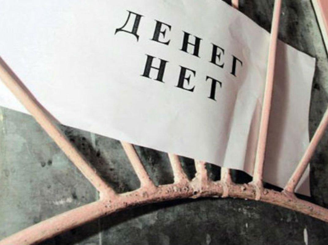 Александр Стрелюхин напомнил руководителям учреждений обуголовной ответственности задолги по заработной плате