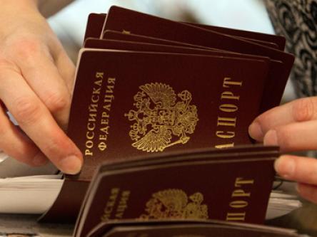 Бывшая сотрудница УФМС избежала наказания завыдачу иностранцу паспорта