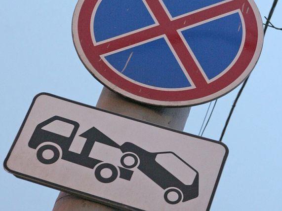 Наулице Рахова временно запретят парковать машины