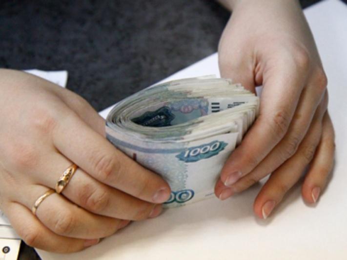 Сотрудница банка получила условный срок заприсвоение денежных средств клиентов