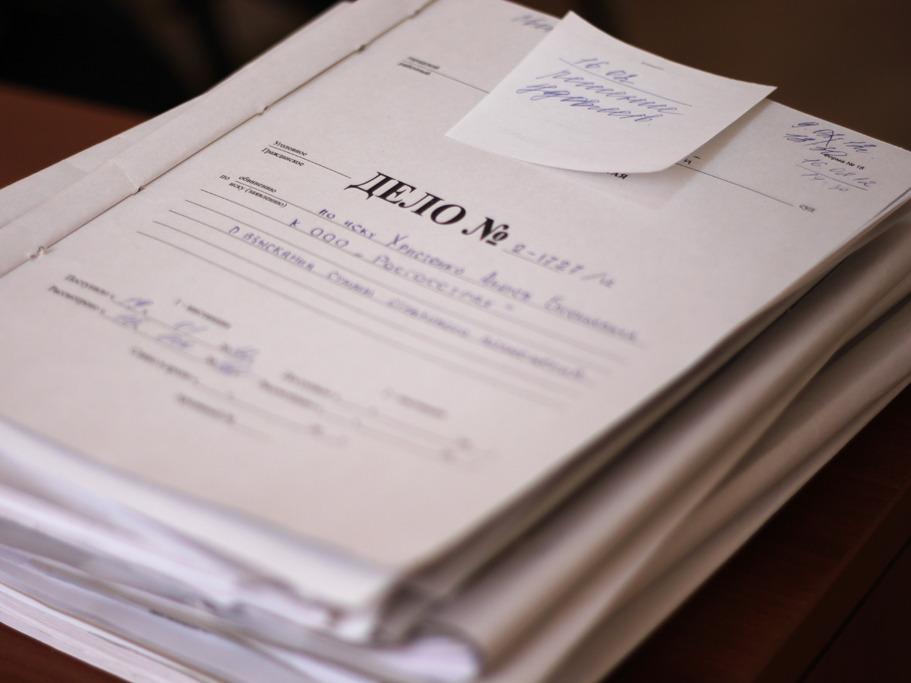 Депутата оштрафовали на60 тыс. руб.