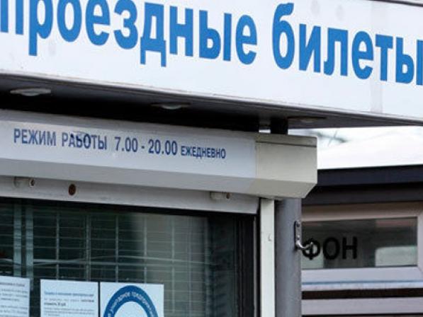ВСаратовской области начали торговать проездные наапрель