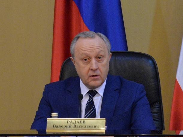 Валерий Радаев презентует в российской столице  экономический иинвестиционный потенциал области