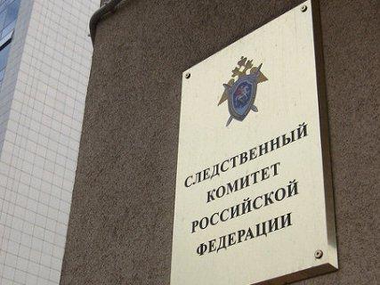 Саратовцу предъявлено обвинение ворганизации заказного убийства