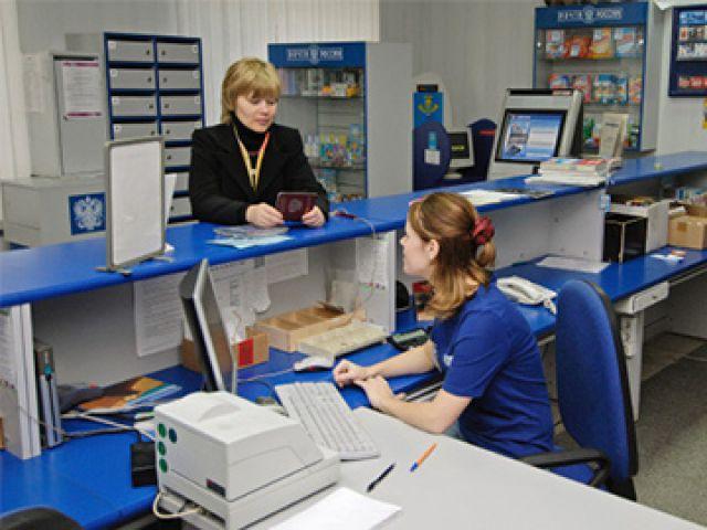«Почта России» обнародовала график работы впраздничные дни