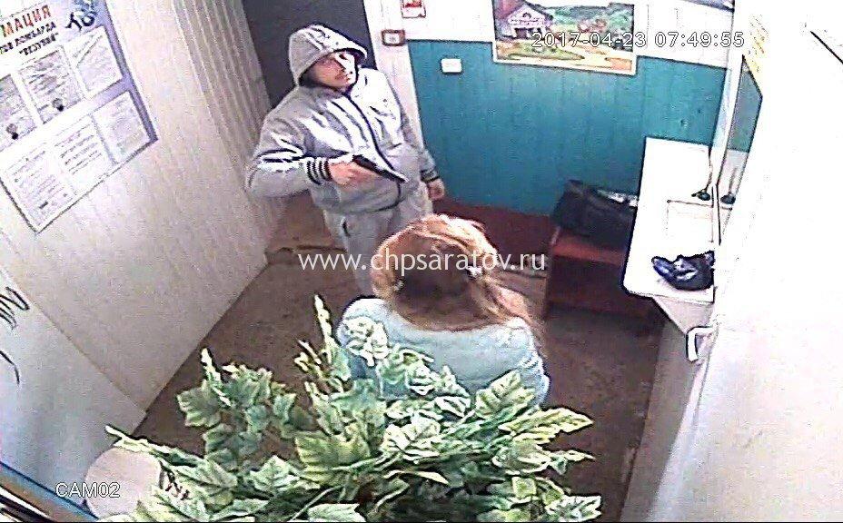 Преступник ломбарда закопал деньги изолото набалаковском пустыре