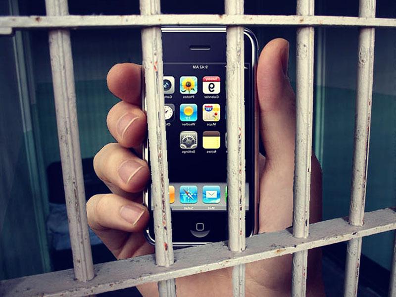 Работник  вольского СИЗО оштрафован запередачу телефона арестованному
