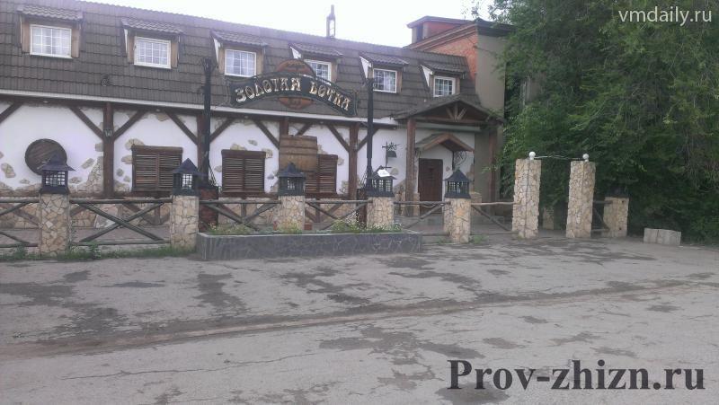 У владельца пугачевского кафе «Золотая бочка» отозвали лицензию - Общественное мнение Саратов Новости Сегодня