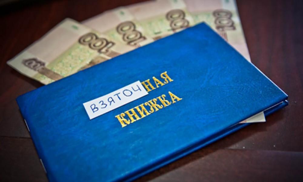 Заведующая балашовским техникумом ставила оценки заденьги