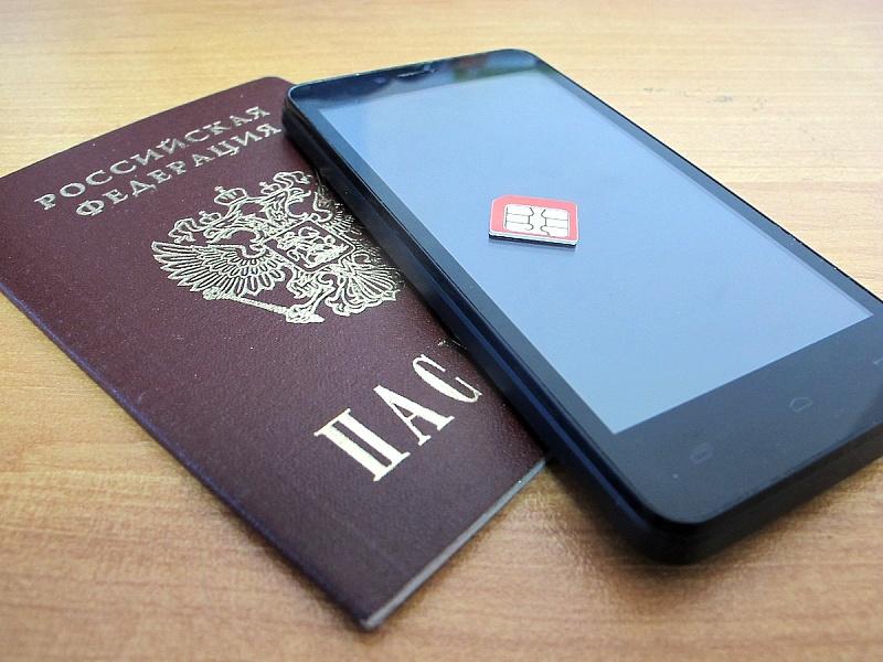 Сим-карта вполне может стать заменителем паспорта