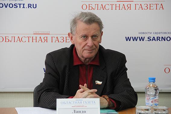 Александр Ландо: «Колобродов называет нас карманным ведомством» - Общественное мнение Саратов Новости Сегодня