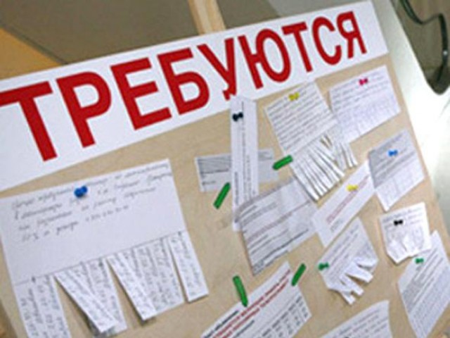 https://www.om-saratov.ru/files/pages/31073/1448354100general_pages_24_November_2015_i31073_v_oblasti_na_odnogo_bezrab.jpg