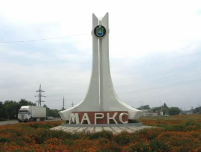В администрации Марксовского района прошли кадровые перестановки