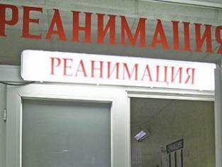 Адрес 81 поликлиники москва