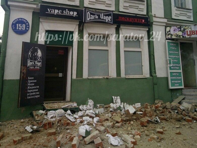 Новоселово владимирская область новости