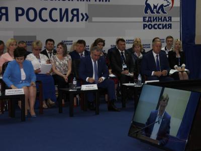 «Единая Россия» утвердила кандидатов в депутаты Саратовской областной думы
