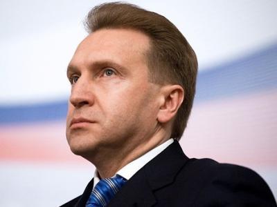 Первый зампред правительства РФ Игорь Шувалов приедет в Петровск